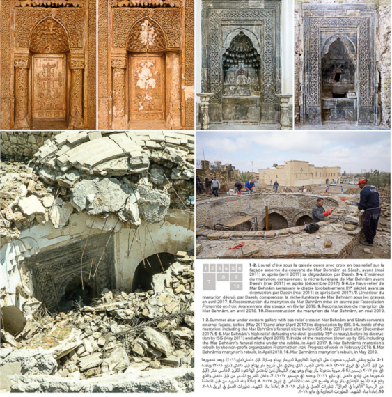 Soutenir l'activité de Mesopotamia en Irak